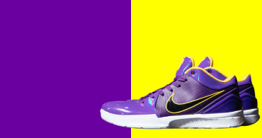 Kobe Bryant Merch Shoes