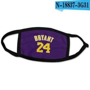 KOBE BRYANT brst price Face Mask