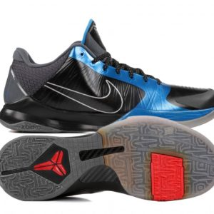 Kobe Bryant Zoom Kobe Knight Black Shoes